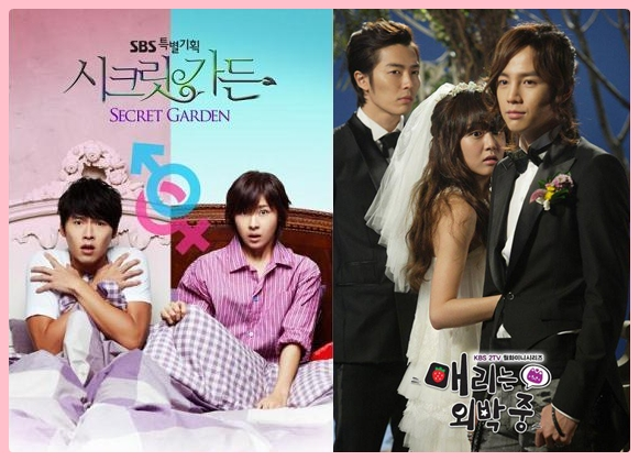 Kdrama Secret Garden Vs Mary Stayed Out All Night What S Your Pick Welcome To Happy 39 S World
