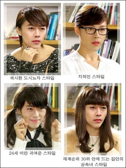 Ha Ji-won - Picture Gallery
