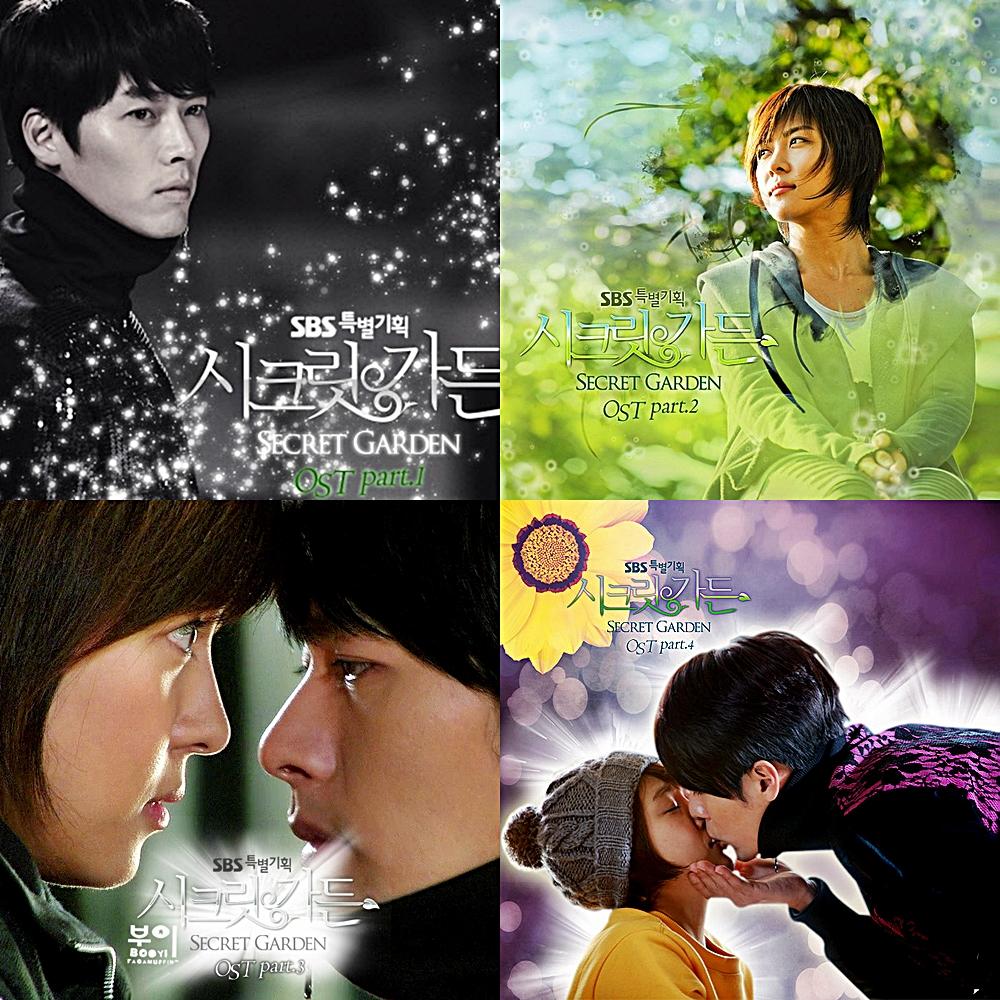 Kdrama secret garden secret garden ost sold out welcome to happy 39 s world for Secret garden korean drama cast