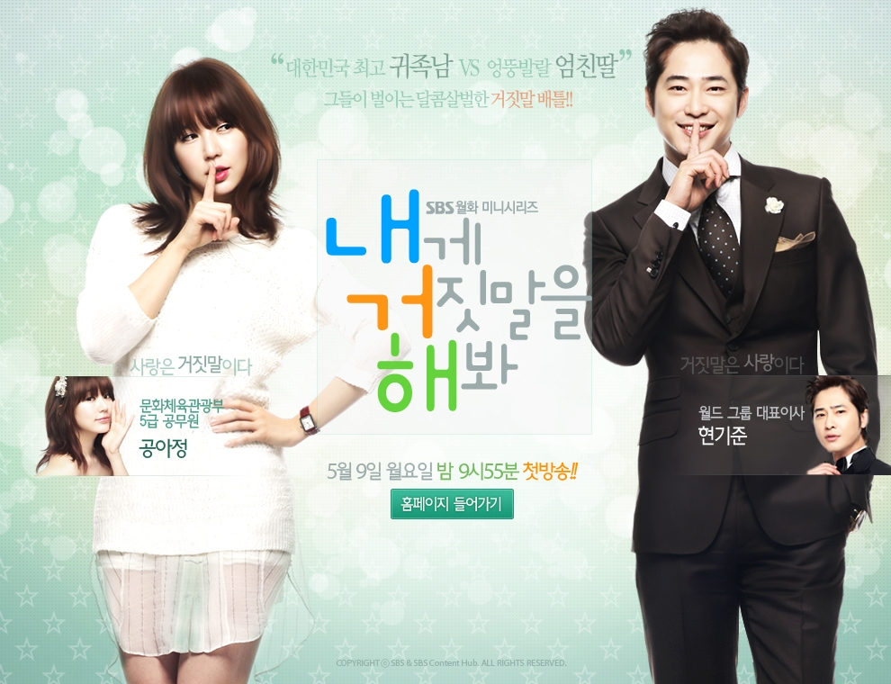 Watch Korean drama online, Korean drama English