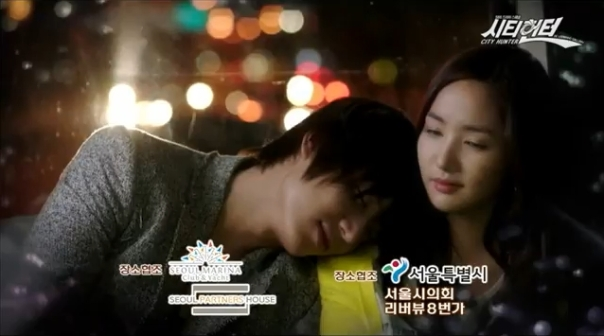 KDrama - City Hunter] Episode 5 Preview «