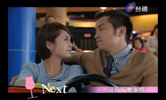 TWDrama - Drunken To Love You] Episode 17 Text and Video Preview ...